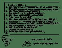 荒らしテンプレート (魔法少女まどか☆マギカ )