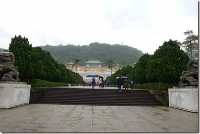 Taipei Palace Museum 臺北故宮博物院