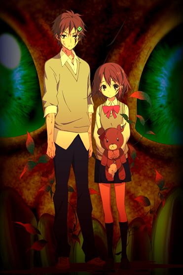 Utsutsu e Yume Hasegawa