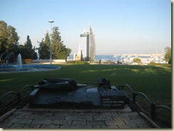 Haifa Lib Park (Small)