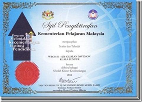 sijil-Pengiktirafan_thumb5_thumb2_th
