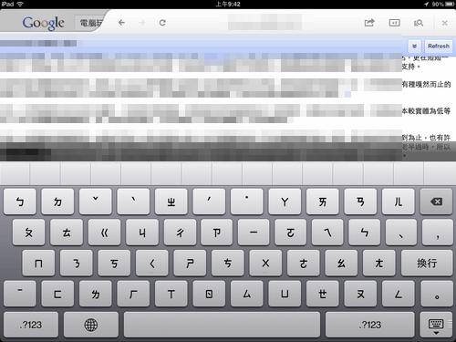 google app ipad-09