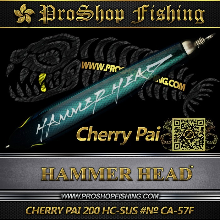hammerhead CHERRY PAI 200 HC-SUS #№ CA-57F.2