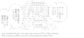 [AA]Mito (Cuticle Detective Inaba)