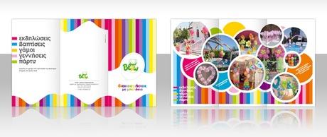 brochure-design-print-inspiration-inspiring-019