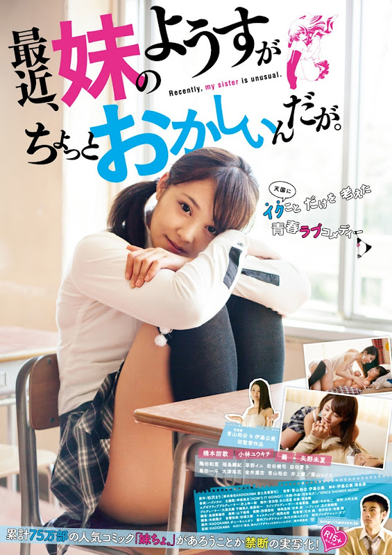 ImoCho_liveaction