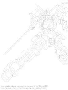 [AA]ユニコーンガンダム (機動戦士ガンダムUC)