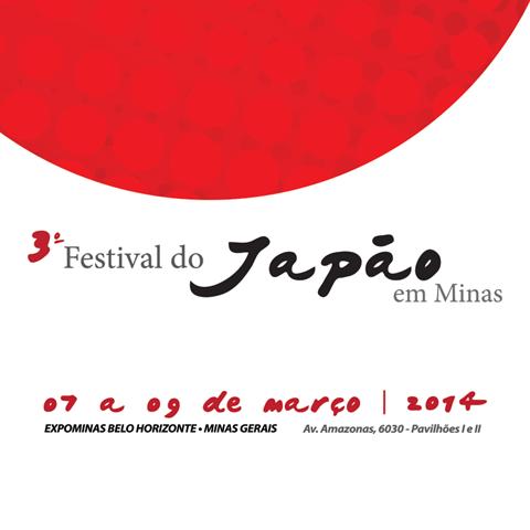 Festival do Japão em Minas Gerais