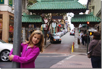 China Town adventure