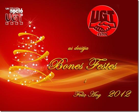 postal navidad2011