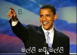 Sinhala photo comments (facebook) #29
