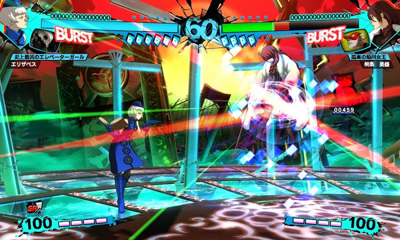 Persona-4-The-Ultimax-Ultra-Suplex-Hold_2013_09-26-13_025