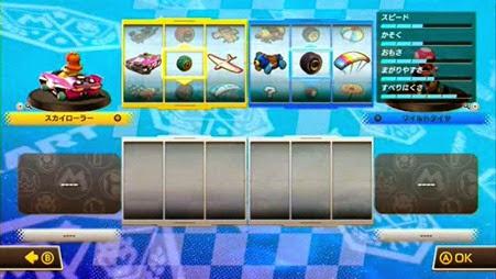 mario_kart_8_customization_items1