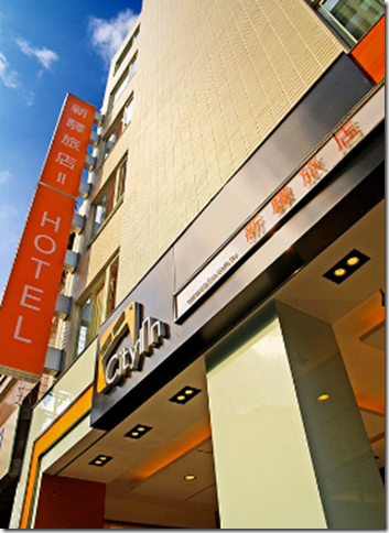 Cityinn Hotel Taipei Station Branch 2 新驛旅店台北車站二館
