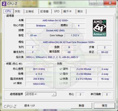 MediaCoder-001