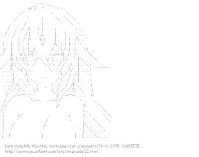 [AA]ブラックハート (超次元ゲイム ネプテューヌ)