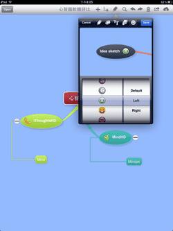 iPad mindmap app-06