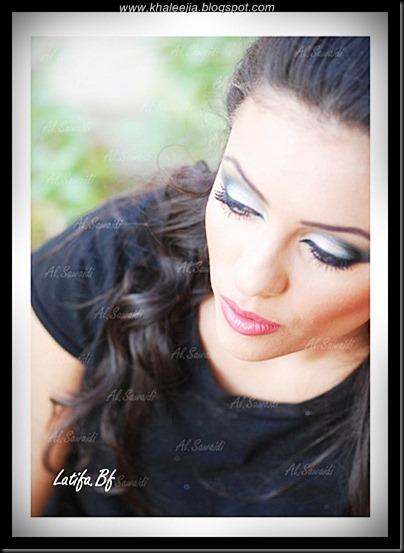 khaleejia.blogspot.com_makeup_khaleeji_latifa005