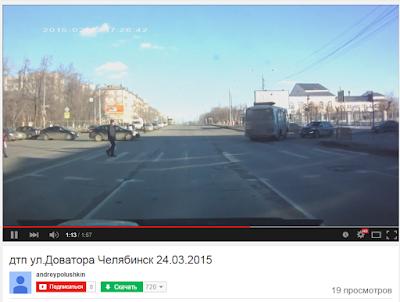2015-03-27 17-16-13 Скриншот экрана.png