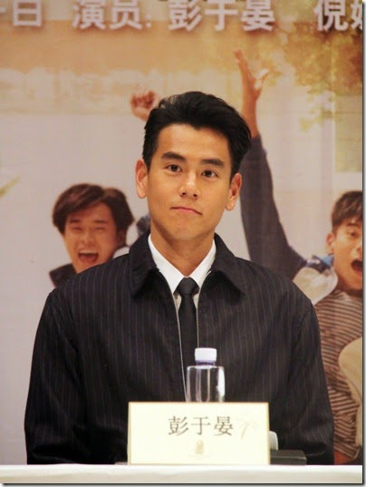 Fleet of Time 匆匆那年 Eddie Peng 彭于晏 2014.12.06 ShenZhen 03