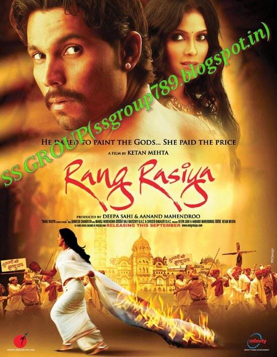Yaaraa Bengali Movie Mp3 Songs Free Download