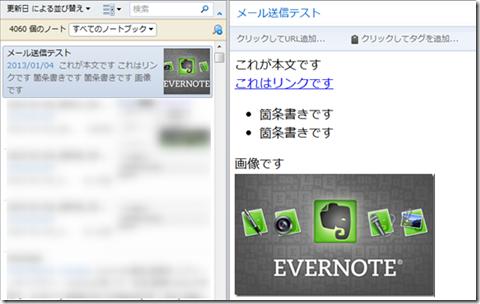 2013-01-04_08h12_04