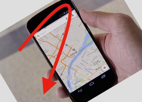 Googleマップのシェイク