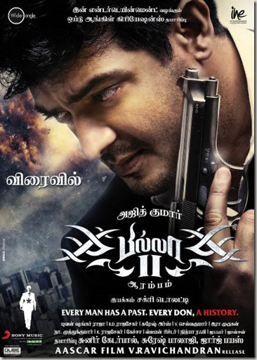 Billa-2-collections-Billa2-Ajith-box-office-Billa-2-review