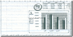 excel-7_05