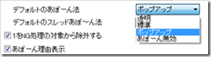 2013-01-01_09h59_55