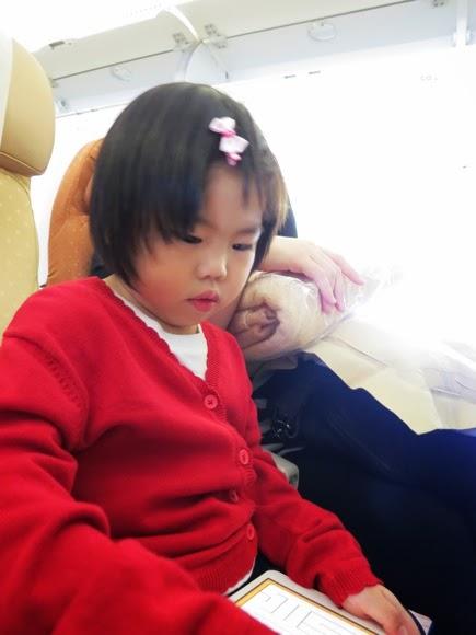 Yining On The Plane