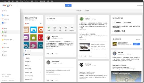 new google -07