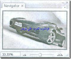 Photoshop-21_06