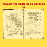 Manuscritos Califales (60)