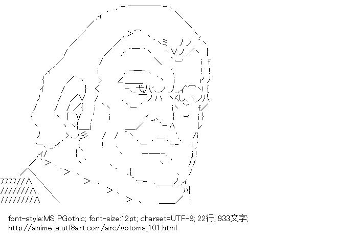 [AA]アルス・カルメーニ (装甲騎兵ボトムズ)