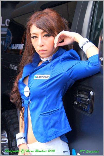 Blaupunkt Girl