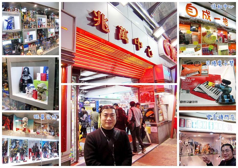 20091229hongkong19.jpg