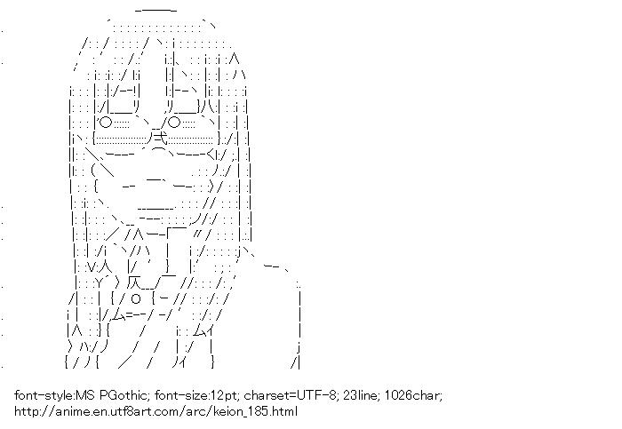 Keion!,Yamanaka Sawako