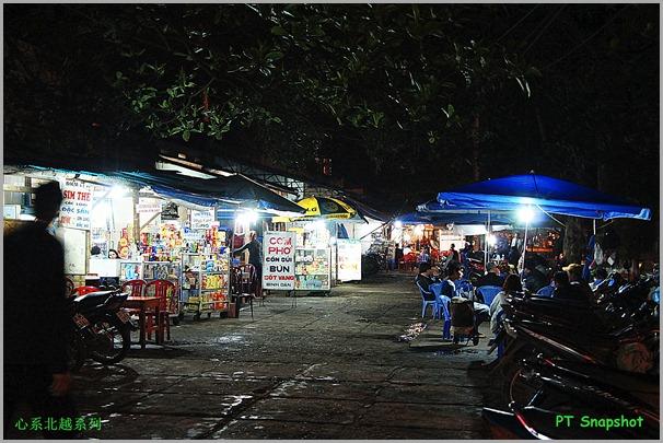 Lao Cai Food Store
