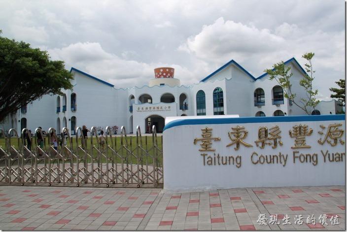 原來學校也可以打造成地中海風,位於台東縣的豐源國小,校舍有著藍白相間的地中海建築,拱形的迴廊、藍色的窗框與藍白色的弧形圍牆,互相輝映出濃濃的希臘風情,正好輝映著東台灣的藍天白雲。