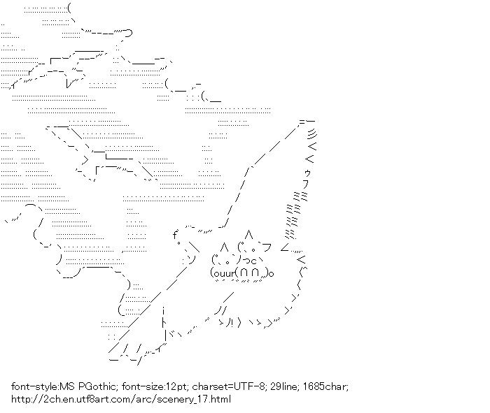 [AA]Bird & Hokyoku6gou (Scenery)