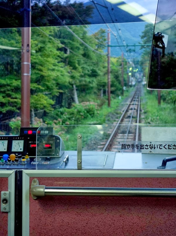Tozan Cable Car