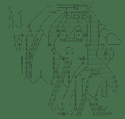 金剛 「紅茶ー」 (艦隊これくしょん)