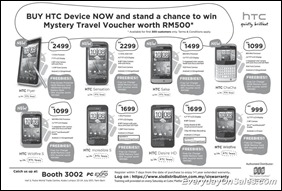 HTC-fair-2011-EverydayOnSales-Warehouse-Sale-Promotion-Deal-Discount