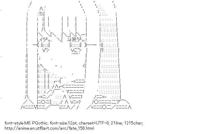 Fate,Illyasviel von Einzbern