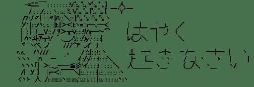 佐倉千代「はやく起きなさい」 (月刊少女野崎くん)
