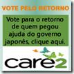 banner_peticao