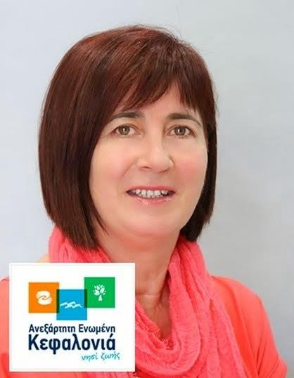 Άννα Ζαπάντη – Υποψήφια με την Ανεξάρτητη Ενωμένη Κεφαλονιά