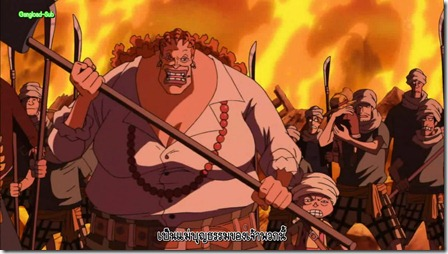 One Piece &#3637;&#3656; 502 &#3633; (Sub thai By Gangload Sub)