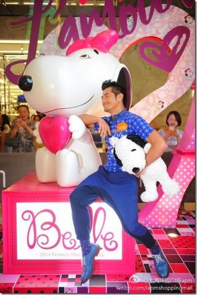Snoopy Peanuts 65th Anniversary Shanghai Exhibition 史努比·花生漫畫65周年變.變.變.藝術展 Aaron Kwok 郭富城 08
